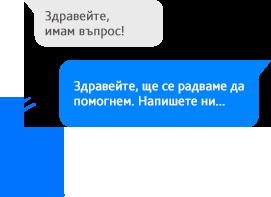 Съобщения във Facebook, messenger
