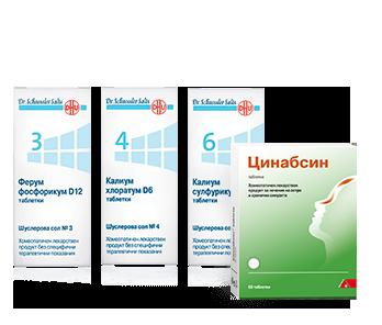 Комбинация от соли 3, 4, 6 и Цинабсин