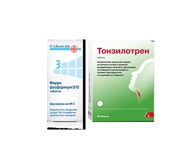 Шуслерова сол 3 и Тонзилотрен