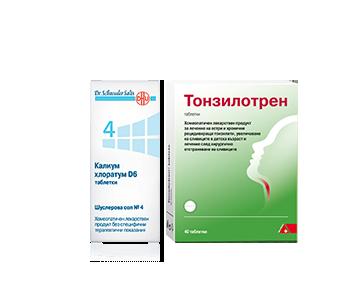 Шуслерова сол 4 и Тонзилотрен