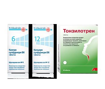 Шуслерови соли 6, 12 и Тонзилотрен